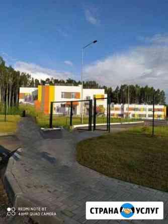 Место в детском саду Кострома