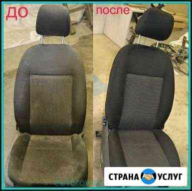 Химчистка автомобиля Великий Новгород