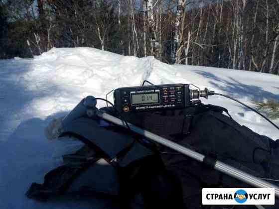 Аренда дозиметра, измерение радиации Екатеринбург