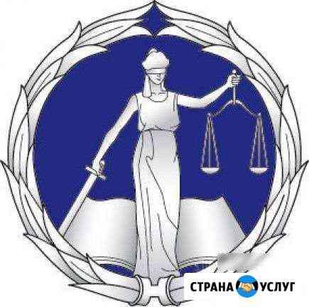 Юрист опыт работы более 15 лет Архангельск