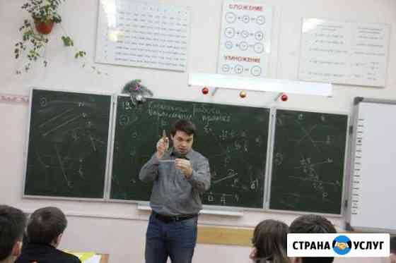 Репетитор по математике и информатике Нижний Новгород