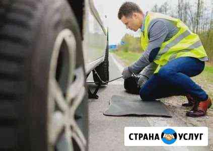 Помощь в дороге Чита
