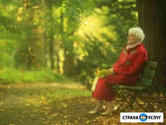 Дом престарелых, интернат, уход за пожилыми людьми Тюмень