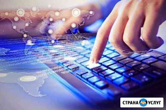 Ремонт и настройка компьютеров Йошкар-Ола