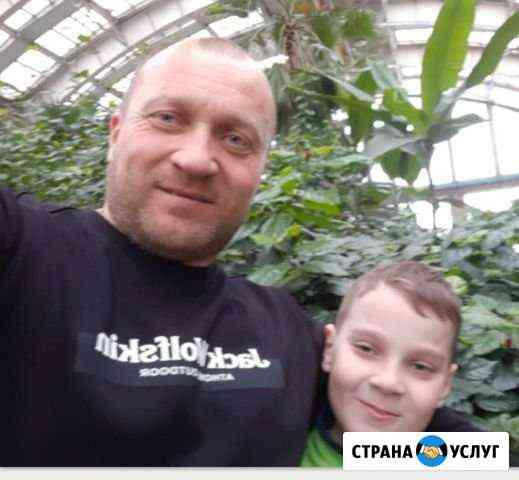 Отправка посылок Новосибирск