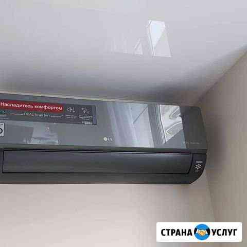Установка, монтаж кондиционеров Челябинск