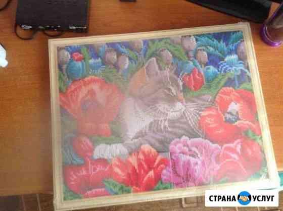 Картины Череповец