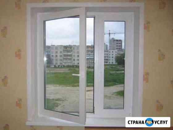 Вам нужны окна пвх. вы хотите надежности Азово