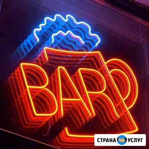 Производство, монтаж и ремонт наружной рекламы Хабаровск
