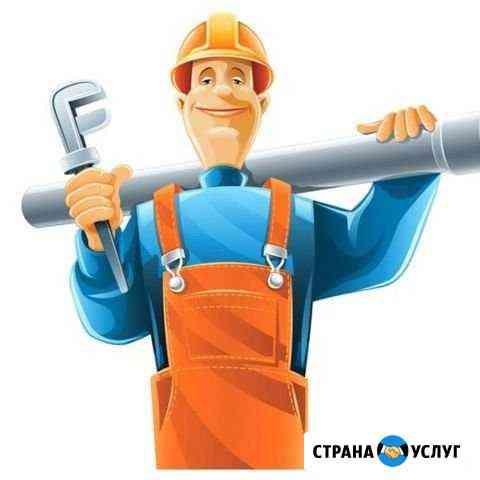 Услуги сантехника Владивосток