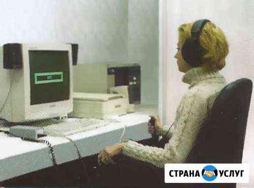 Кадровая и экономическая безопасность Екатеринбург
