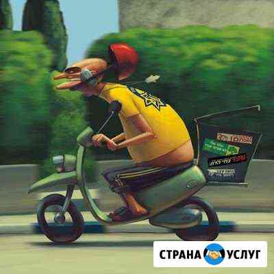 EXpress Kohenevo Коченево