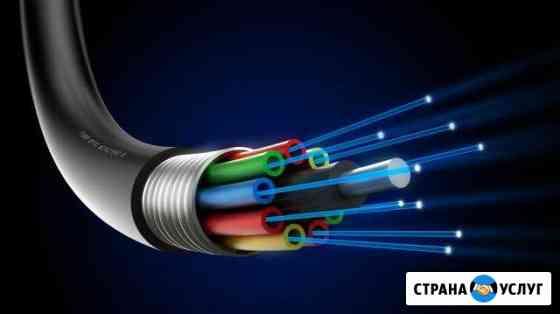 Любые работы с оптическим кабелем Сургут