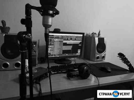Домашняя студия звукозаписи Томск