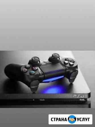 Прокат Sony PS4 Элиста