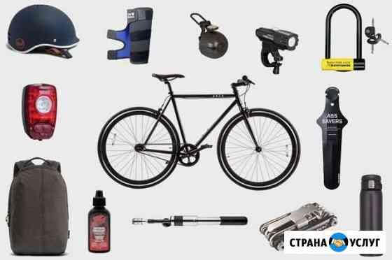 Ремонт велосипедов Остров