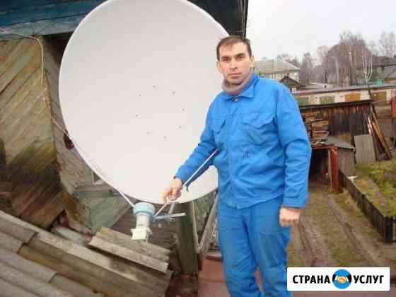 Монтаж, установка и настройка спутниковых антенн и Великий Устюг