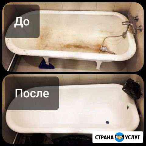 Реставрация ванн (Договор Гарантия) Владивосток