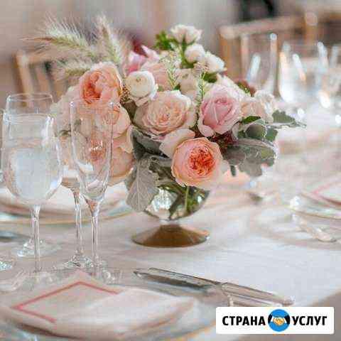 Оформление свадьбы, юбилея, мероприятий Кострома