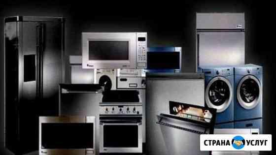 Ремонт холодильников, стиральных машин и другое Лабытнанги