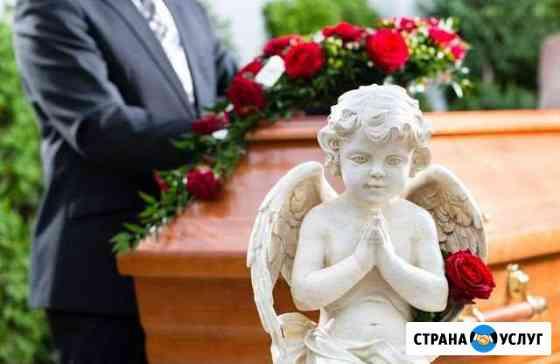 Ритуальные услуги Омск