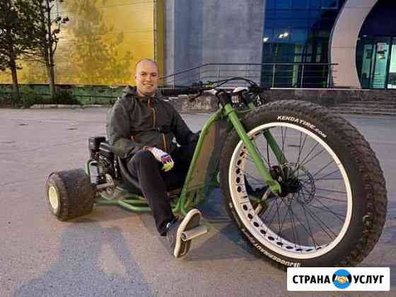 Дрифт-трайк Пермь