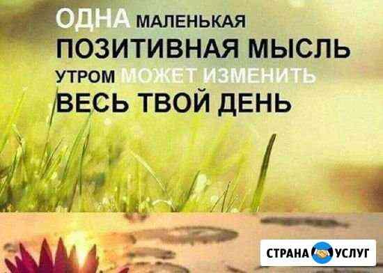 Друг, Слушатель на час, собутыльник Новосибирск