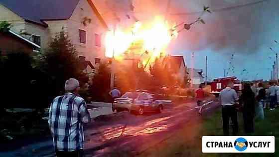 Установка пожарной сигнализации.Видео.Умный Дом Сочи