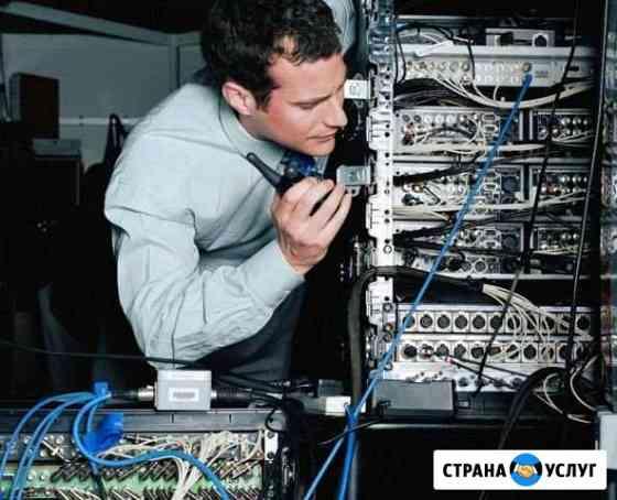 Ремонт компьютеров и установка софта Усть-Джегута