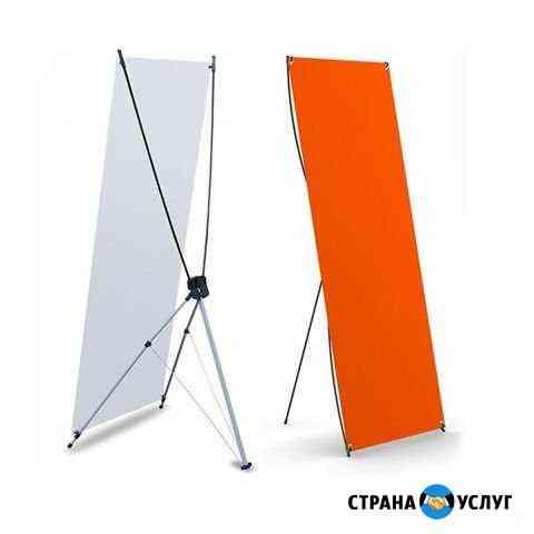 Баннерные стенды: X-баннер (паук), Ролл-ап Кострома