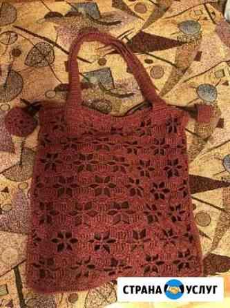 Вязанные сумки на заказ Калининград