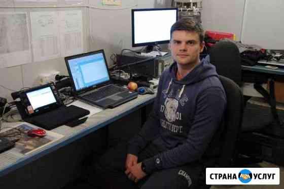 Компьютерный Мастер Установка Windows Мурманск