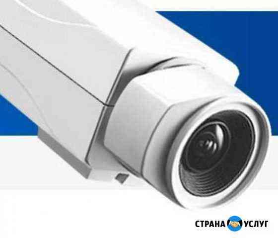 Монтаж систем видеонаблюдения Челябинск