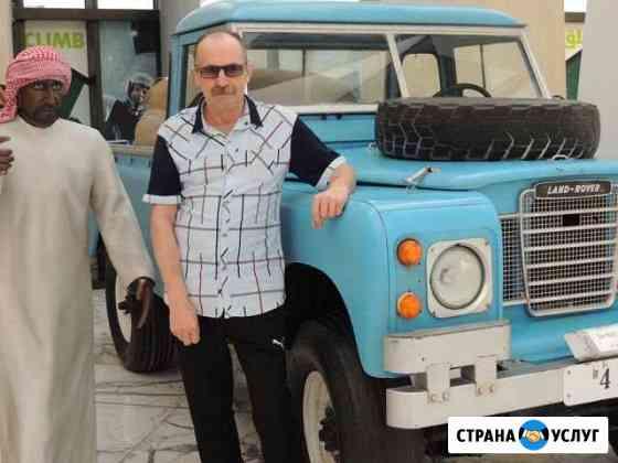 Ремонт телевизоров Ноябрьск