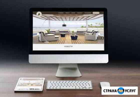 Сайты, продвижение, брендинг, 3D Ульяновск