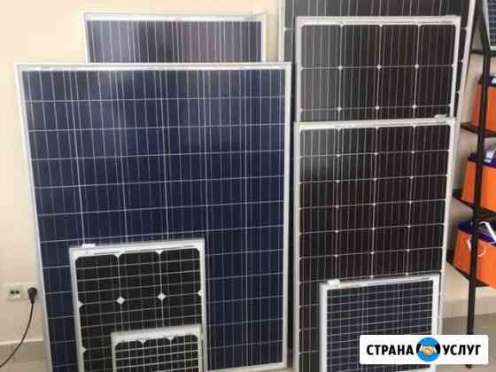 Установка и подключение солнечных панелей Казань