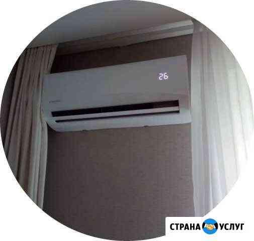 Установка кондиционеров, монтаж сплит систем Барнаул