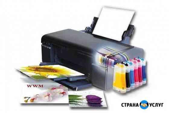 Печать фото документов копии ксерокс ламинирование Калининград