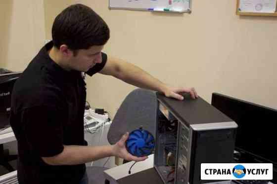 Ремонт компьютеров, Hоутбукoв Смоленск