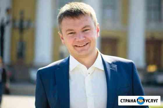 Банкротство физ лиц Томск