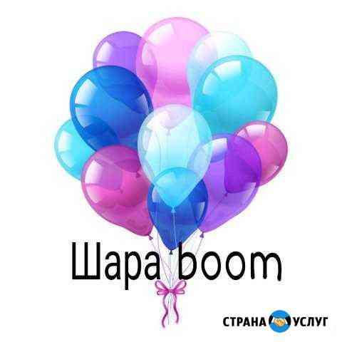 Заказ воздушных шаров Хабаровск