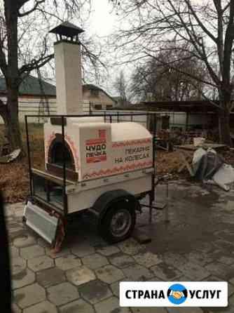 Мобильная пекарня -печь на праздники в аренду Грозный