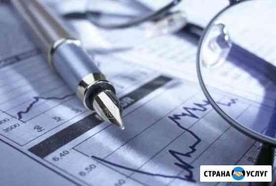 Экономика Нижний Новгород