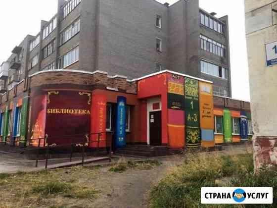 Граффити Томск