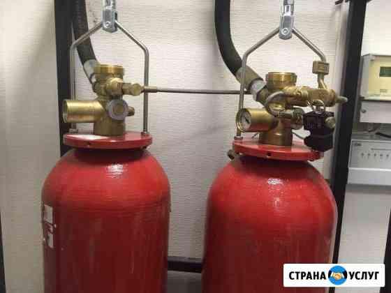 Газовое пожаротушение Тюмень