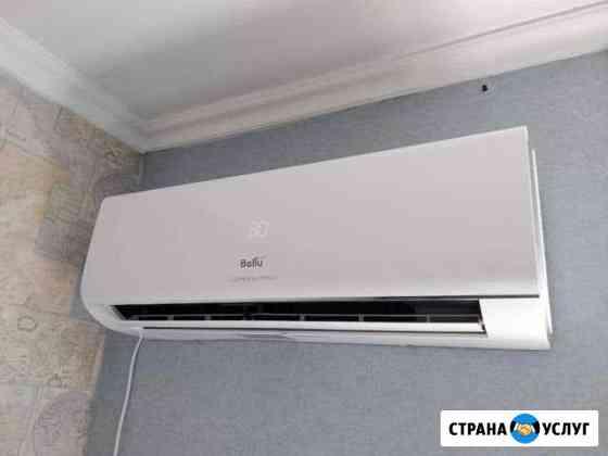 Установка чистка сплит систем Астрахань