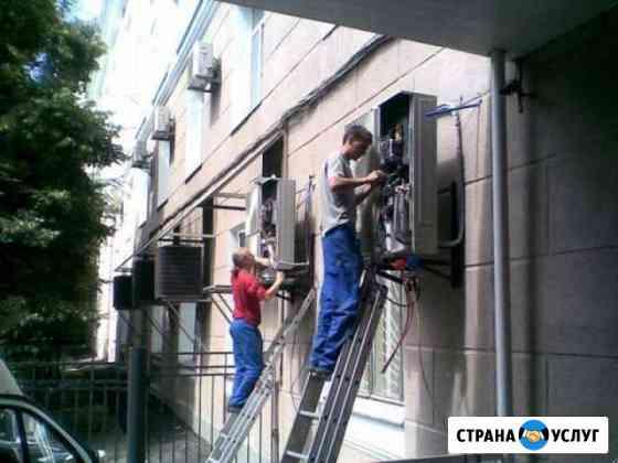 Монтаж кондиционеров сплит-система Тула