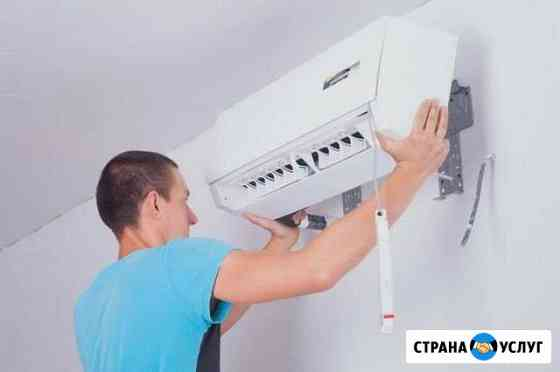 Монтаж демонтаж чистка заправка кондиционеров Брянск
