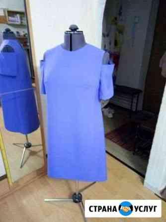 Ателье по пошиву и ремонту одежды Североморск