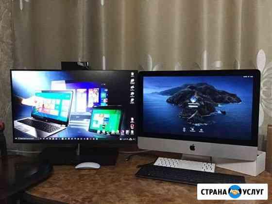 Ремонт Компьютеров Ноутбуков Установка по Виндовс Чита